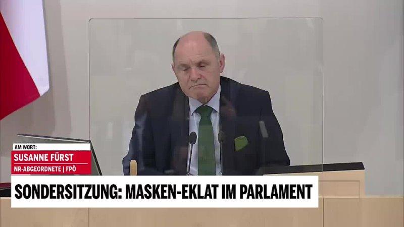 Susanne Fürst zu Masken Eklat im Parlament