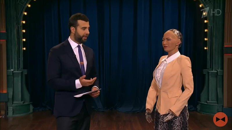 Робот София даёт интервью в передаче «Вечерний Ургант» от 20.10.2017