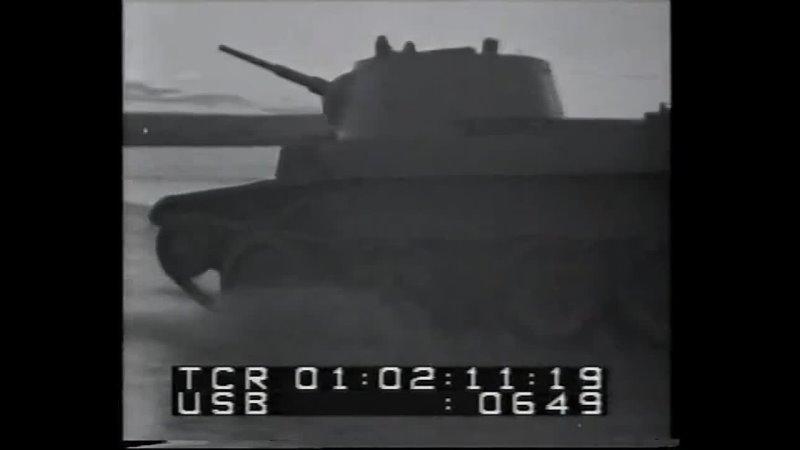 1939 Халхин гол