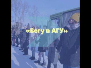 Видео от Студенческий городок АлтГУ