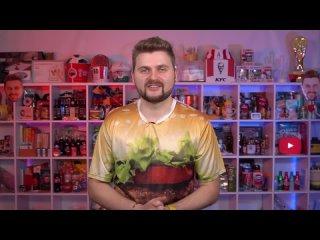 [Макс Брандт] Честный обзор ресторана Лепса / Григорий, извиняйте / СЕКРЕТНАЯ настойка и ОЧЕНЬ ДЕШЕВАЯ еда
