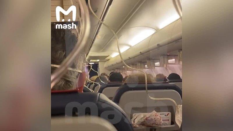 Выпали маски поддувало с двери Вернувшийся в Сочи самолёт больше часа кружил над морем