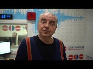 "Группа ""Чайф"" Владимир Шахрин"
