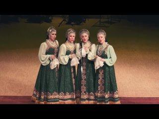 Песня _Под окном черёмуха колышется_ - Уральский русский народный хор - из концерта в Уфе 2016 года