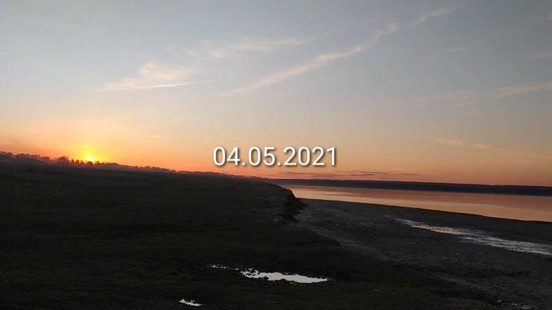 Закат на реке Бердь mp4