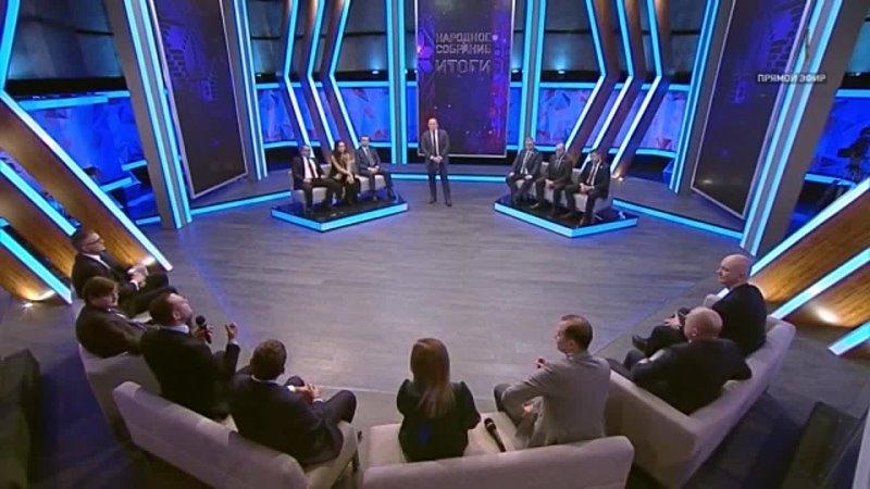 Боровик Шоу легко показывать А это был рабочий форум