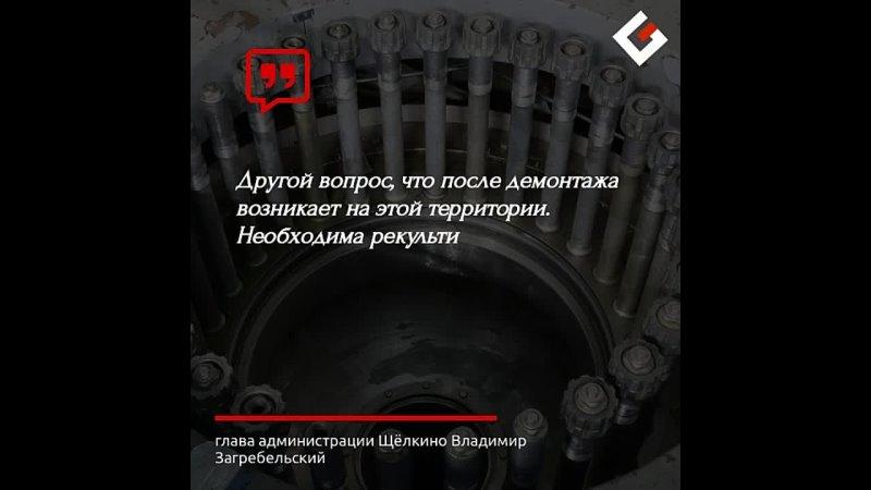 Территория крымской АЭС при поддержке государства может получить второе дыхание глава администрации Щёлкино