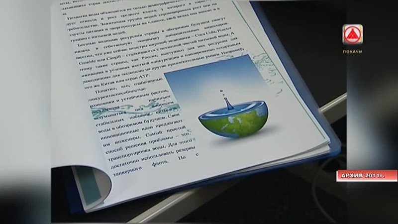 Рубрика Старый ТВ Акция Третьей планеты от солнца 2011г