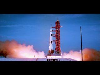 Apollo 11 - миссии НАСА, которая впервые отправила людей на Луну в 1969г.