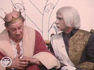 Евстигнеев - Голый король