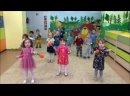ДС Веселый паровозик танец с погремушками