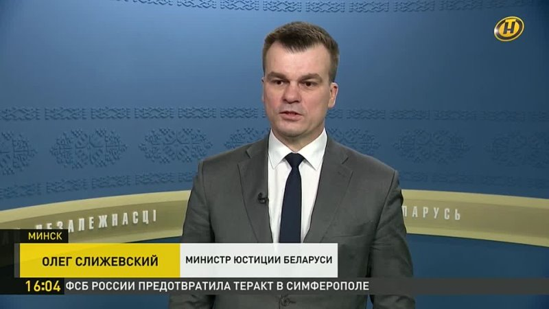 Глава Минюста рассказал о возможных изменениях в законодательстве о политических партиях