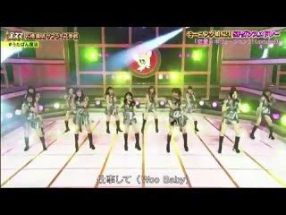 "Morning Musume в ""Nakai Masahiro no Kinyoubi no Smile Tachi e"" на TBS"
