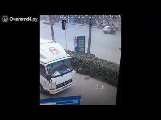 Самая смешная авария