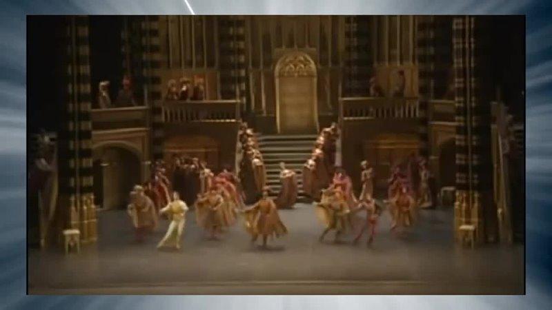 видео -Музыка 6 класс Урок 30 Мир музыкального театра. Балет _Ромео и Джульетта_