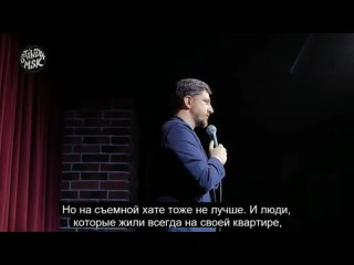 Виктор Копаница standup_msk standup