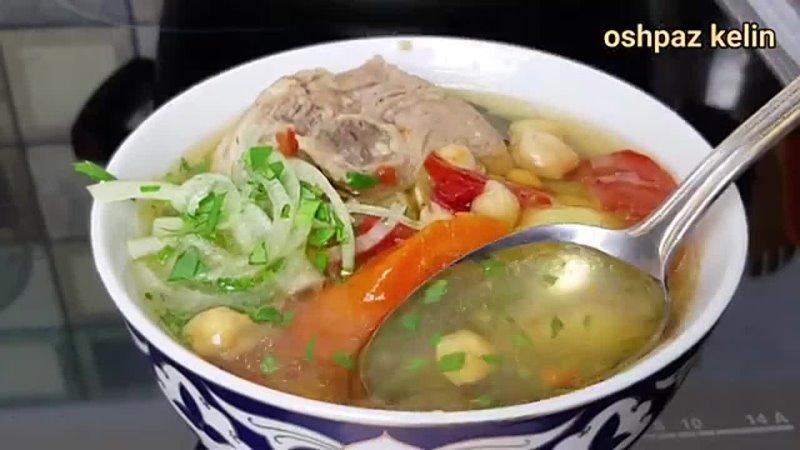 Шурпа Узбекская‼Потрясающее Прозрачный бульон‼Такой Вкусный Суп Покорил миллион