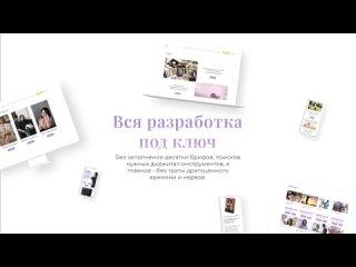Татьяна Костова | Разработка сайта под ключ