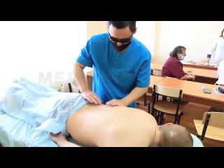 Медицинский массаж.mp4
