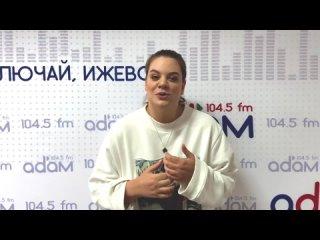 """""""Знаешь, если искать врага..."""". Поэтесса Вера Полозкова читает свои стихи для жителей Ижевска"""