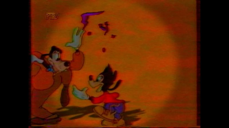 Волшебный мир Дисней РТР 20 02 1994 Гуфи и его команда заставка