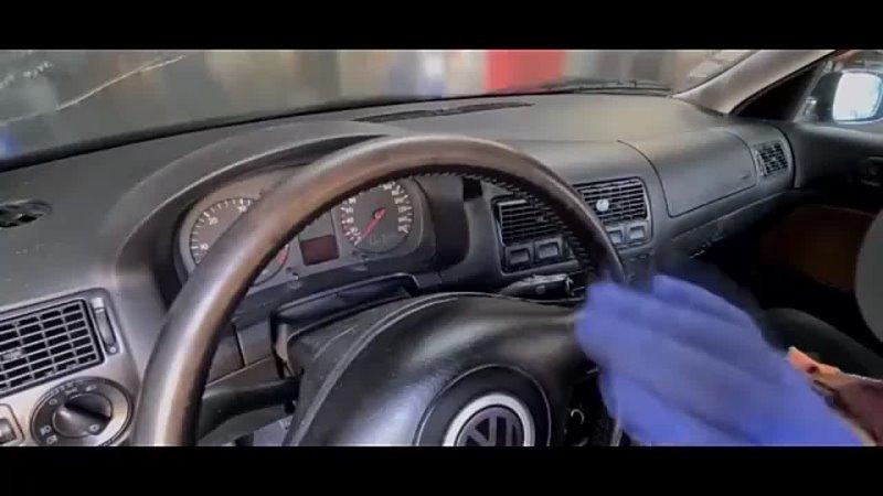 Обновляем цвет кожи на руле