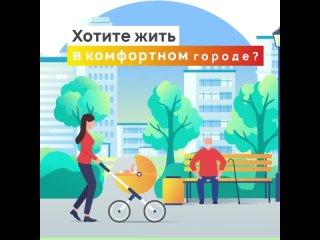 ver2_Проект ФКГС Интернет Соцсети.mp4
