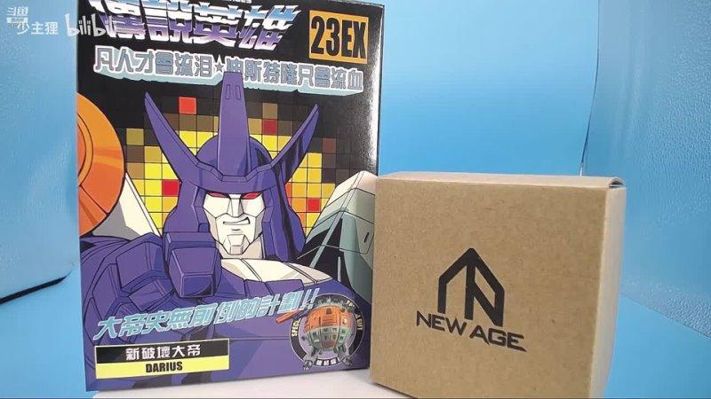 Newage - H23EX Darius (Grand Galvatron)