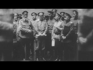 ГИБЕЛЬ ИМПЕРИИ. РОССИЙСКИЙ УРОК-14