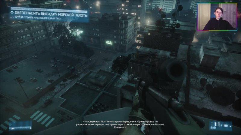Прохождение Battlefield 3 Миссия 9 Ночная смена