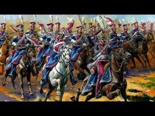 Старый марш Лейб-Гвардии Уланского полка. Военный оркестр