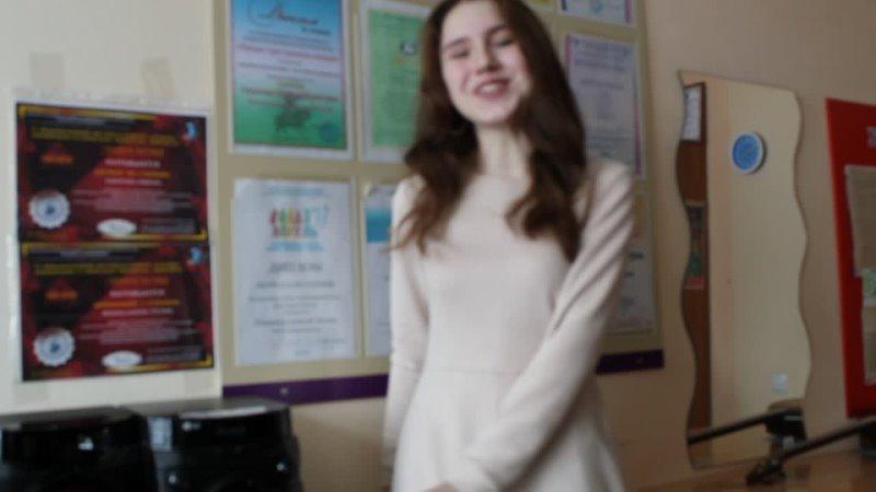 Хазиева Диана 15 лет Балтачевский район село Старобалтачево Солист эстрадный вокал 13 16 лет Танцуй со мной