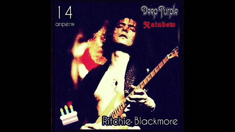 Ritchie Blackmore Deep Purple