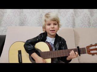 Я по частицам Dabro на гитаре(Мирон Проворов)