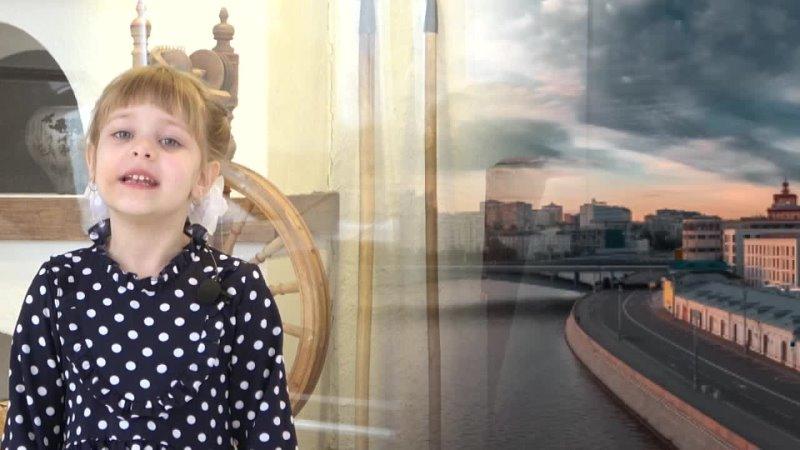Дарья Чвирова 5 лет Художественное чтение стихотворения В Гудимова Россия Росиия Россия