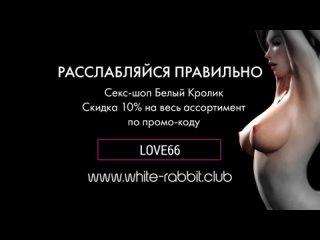 Галке кинул пару палок [HD 1080 porno , #Домашнее порно #Порно зрелых #Русское порно]