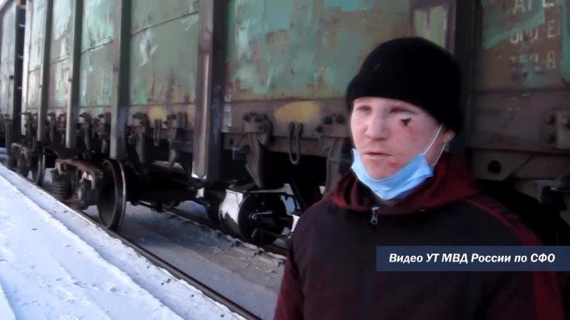 Кража угля в Барабинске