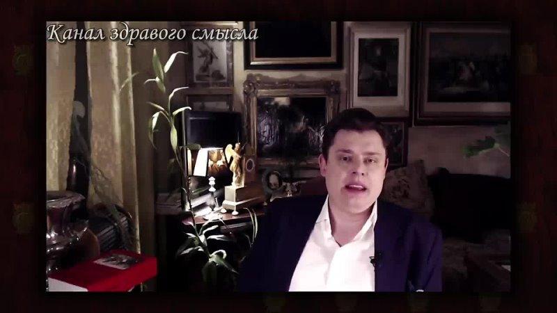 Е Понасенков требует от попов доказательства 720 X 1280 mp4