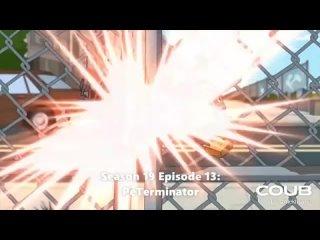 Family Guy - Terminator Scene :)