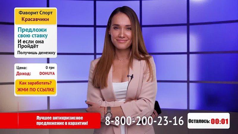 [ЛЬВЫ НА ДЖИПЕ] ВОВА ОСТАПЧУК x ИРА СОПОНАРУ в DZK