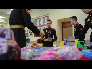 Акция «Коробка храбрости» в Екатеринбургском СВУ
