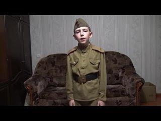 ЖУРАВЛИ  Стародубцев Даниил  8 лет.mp4