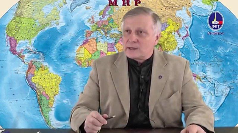 Валерий Пякин. Вопрос-Ответ от 29 марта 2021 - Сев морской путь. Путин. Суверенитет России
