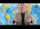 Валерий Пякин. Вопрос-Ответ от 29 марта 2021 - Ментальный тип войны против России полная