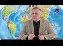 Валерий Пякин. Вопрос-Ответ от 29 марта 2021 - Визит Лаврова в Китай. Череда событий, их смысл