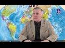 Валерий Пякин. Вопрос-Ответ от 29 марта 2021 - Жд на дальнем востоке России из Контейнеровоз в суэцком канале
