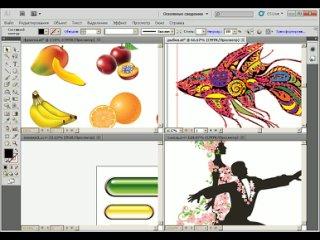 006 Рабочее пространство Панюкова Елена Adobe Illustrator