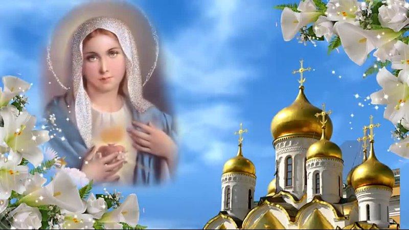 Красивое поздравление с Благовещением Пресвятой Богородицы Видео открытка 7 апреля Благовещение 480P mp4