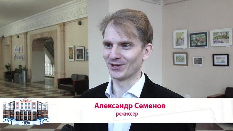 Видеосюжет премьеры фильма ОСТАНОВКА ВНЕ ВРЕМЕНИ