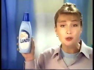 Реклама Lenor (1998) (4777)